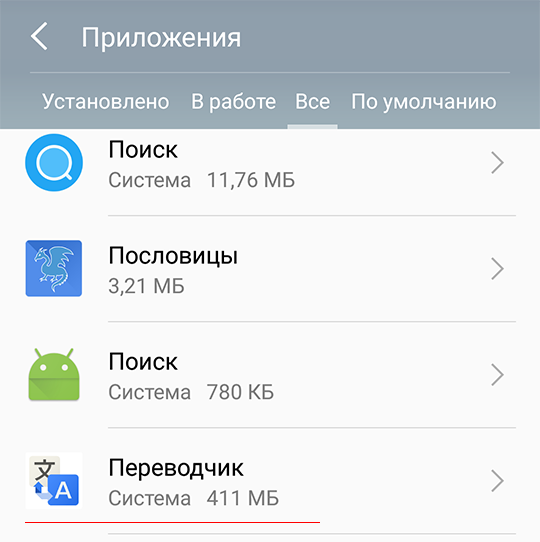 Settings Apps GT